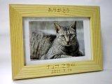 【ペット位牌】【ペット仏具】メモリアル ペット位牌(写真立てタイプ)よこ型