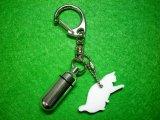 遺骨・遺毛カプセルキーホルダー「シルエット」 (カプセル 小) 猫(4) 【ゆうパケット発送対応商品】