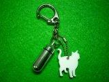 遺骨・遺毛カプセルキーホルダー「シルエット」 (カプセル 小) 猫(1) 【ゆうパケット発送対応商品】