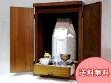 メモリアル刻印付 本格観音開き仏壇 「 やすらぎ14号 」 【送料無料】