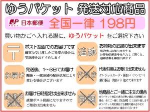 画像2: 骨壷カバー・骨袋「桜・花つつみ」3〜3.5寸用   【ゆうパケット発送対応商品】