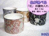 ペット仏具 4色から選べる供養物入れ「花」 【陶器】